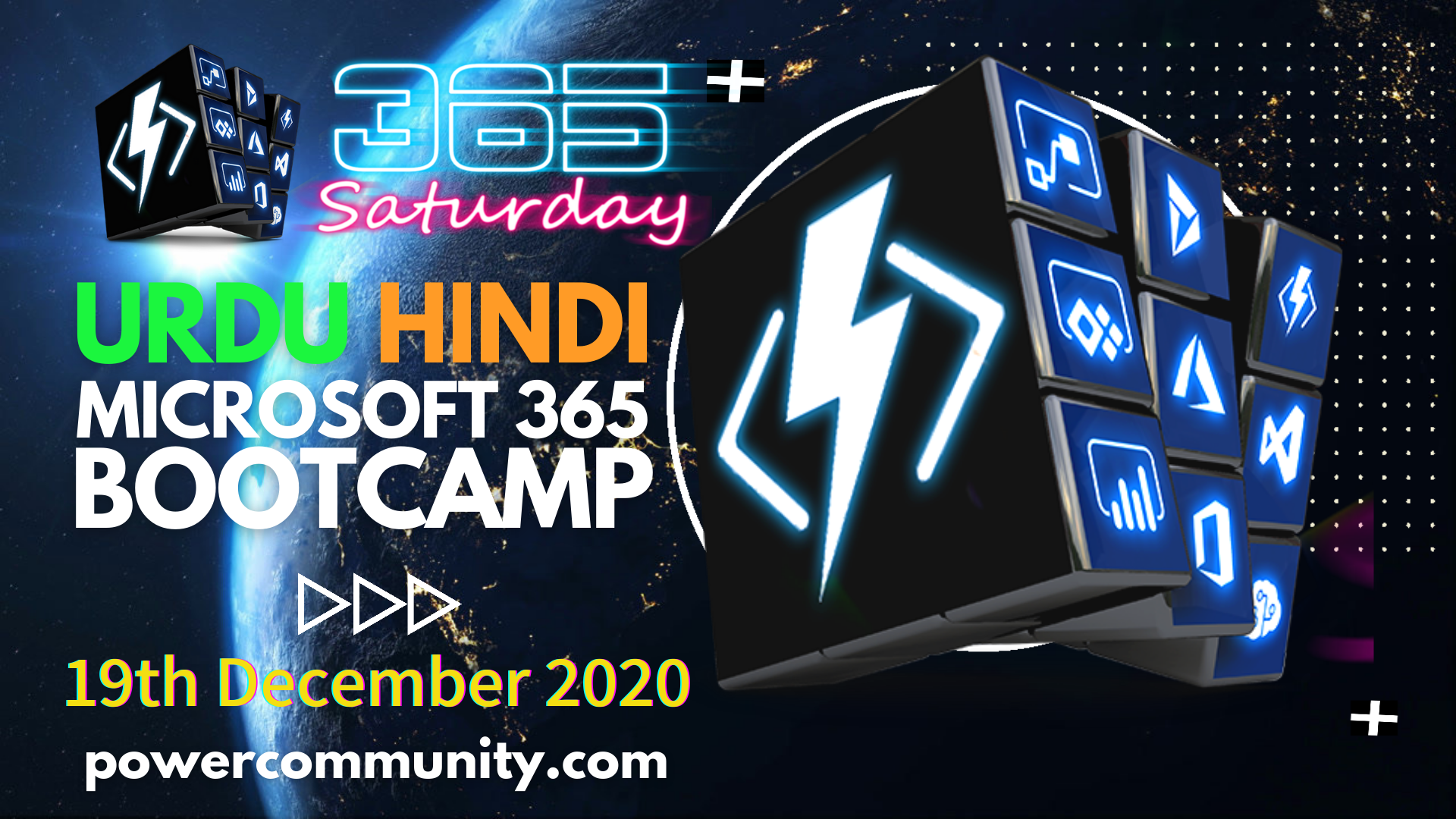 Urdu Hindi Microsoft 365 Bootcamp